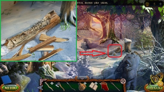 рубим на щепки полено топором в игре затерянные земли 5 ледяное заклятие