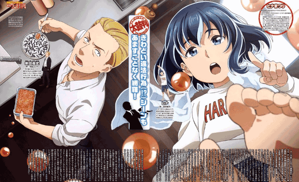 Hinamatsuri - Anime Mirip Grand Blue