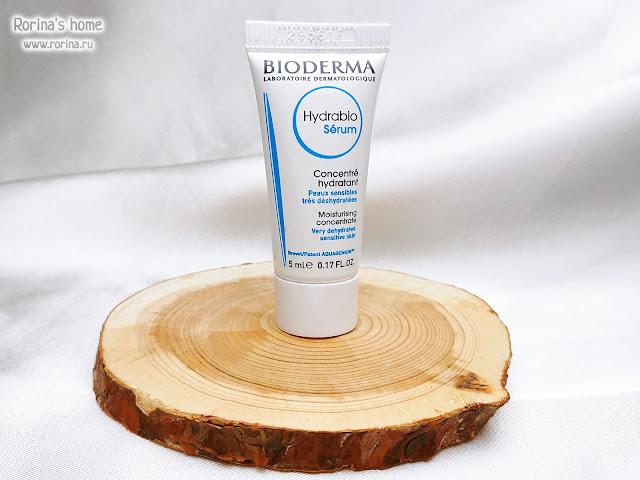 Сыворотка для лица Bioderma Hydrabio Serum Moisturising Concentrate: отзыв