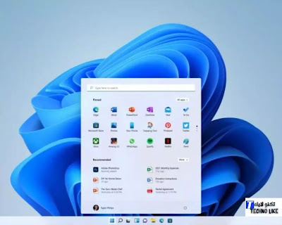 ويندوز 11 هو هنا ما الجديد