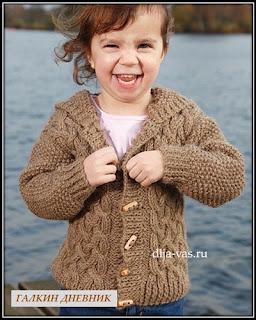 detskii-jaket-spicami-dlya-malchika | strikking | بافندگی | dzianie