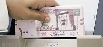 سعر الريال السعودي اليوم السبت 11-2-2017 إرتفاع الريال ويصل إلى 4.82 مقابل الجنية المصري