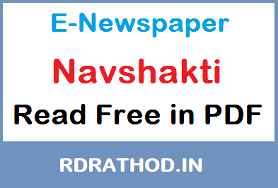 Navshakti E-Newspaper of India   Read e paper Free News in Marathi Language on Your Mobile @ ePapers-daily