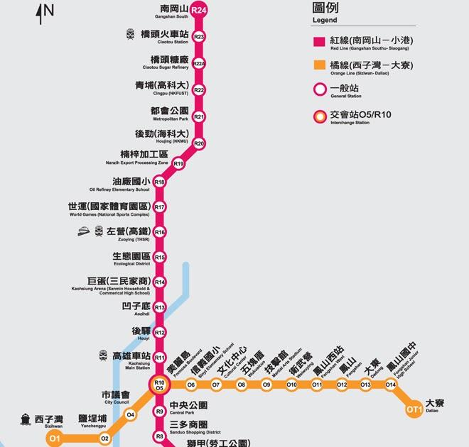 小奇報: 高雄捷運路線圖