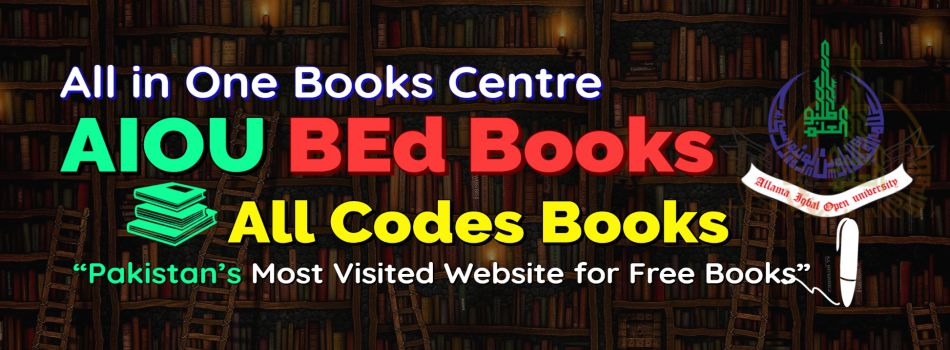 Download AIOU BEd all Codes Books