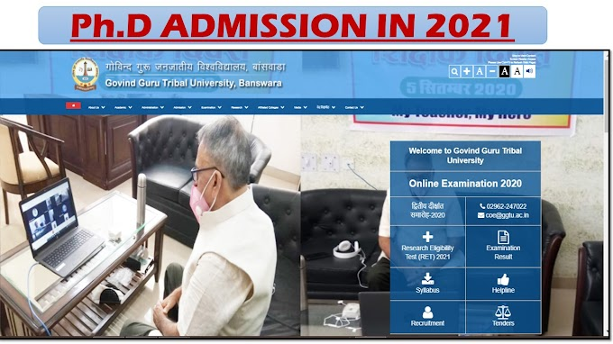 PHD ADMISSION IN  2021