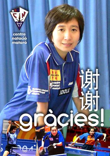 Nieve Xue WU elegida para  la inmortalidad deportiva