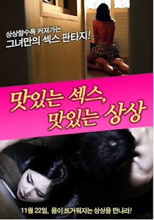 Film Delicious Sex Delicious Imagine (2012) HDRip Subtitle Indonesia