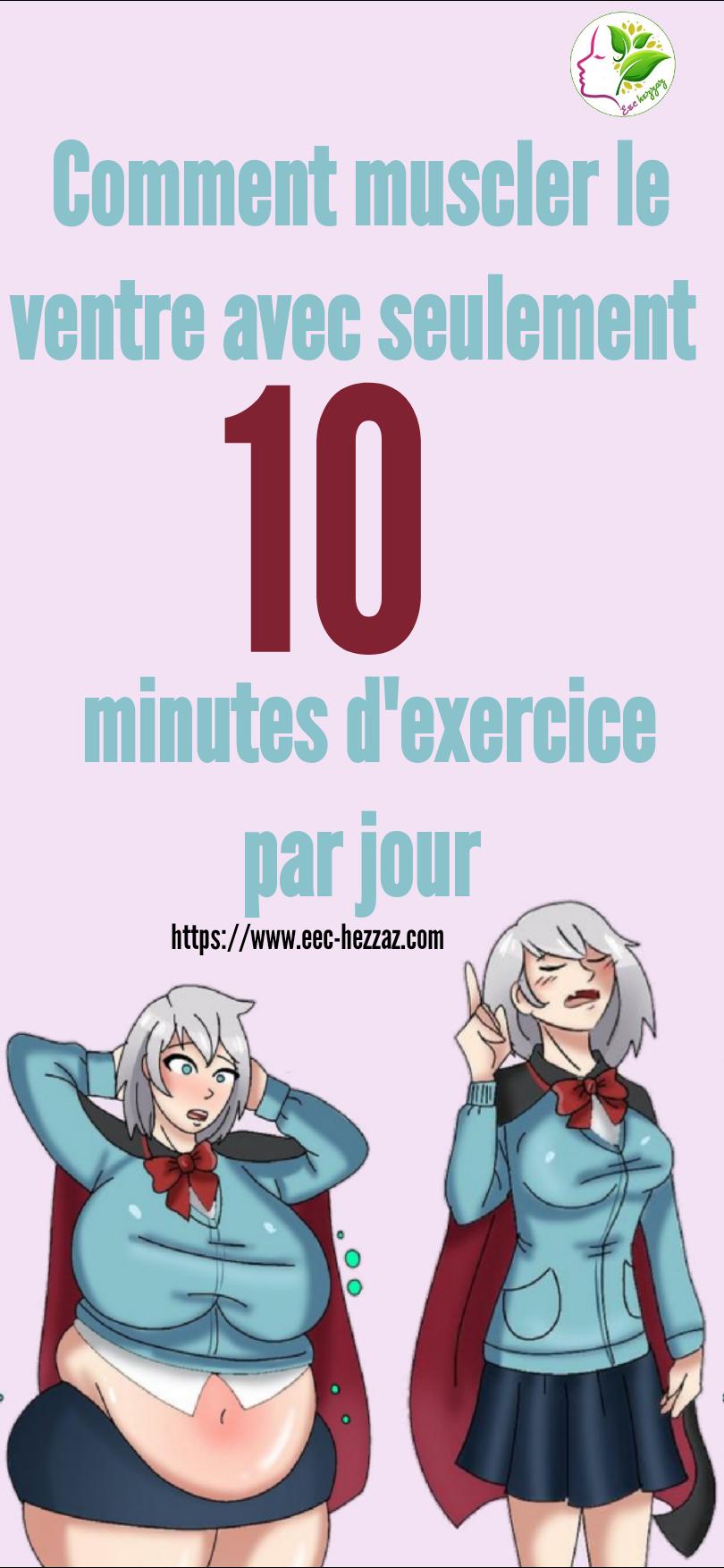 Comment muscler le ventre avec seulement 10 minutes d'exercice par jour