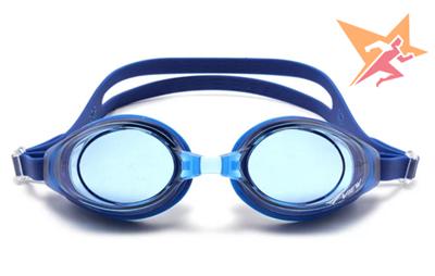 Kính bơi View V610 chất lượng