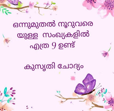Sharechat Kusruthi Chodyam