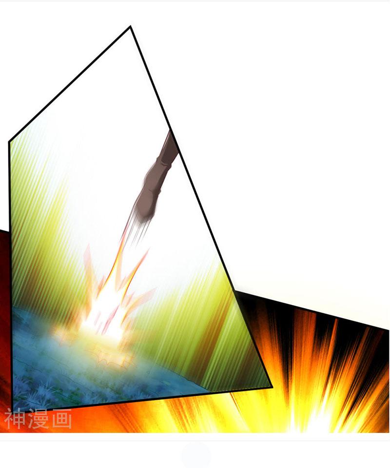 Chiến Đỉnh chap 48 - Trang 18