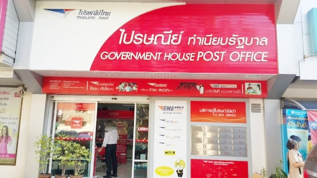 Where Is The Post Office Please?(ที่ทำการไปรษณีย์ไปทางไหนครับ/คะ) | LearnThaiFreeOnline  Find the great instruction with full details about how to learn Thai learn how to speak Thai right here at Learn Thai Free Online with Michael Leng [LTFO]