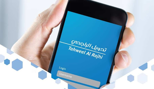 Al Rajhi Tahweel has announced all Local and International Remittances via its Electronic Channels are Free for 6 Months