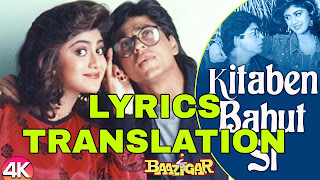 Kitaben Bahut Si Lyrics in English   With Translation   – Baazigar