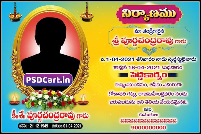 Telugu Shraddanjali Invitation Card PSD Download - PSD Cart