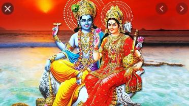 Sri lakshmi narayana hrudayam stotram in telugu lyrics