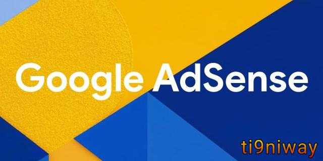 جوجل أدسنس تخطط لتغيير كبير على الوحدات الاعلانية تدريجيا لزيادة ارباح الناشرين