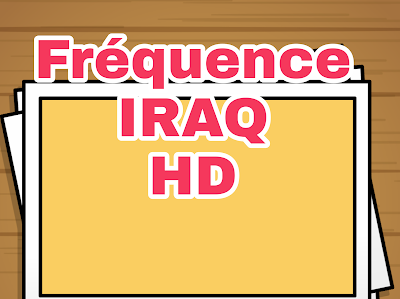 Fréquence IRAQ Channel 24 HD sur Nilesat
