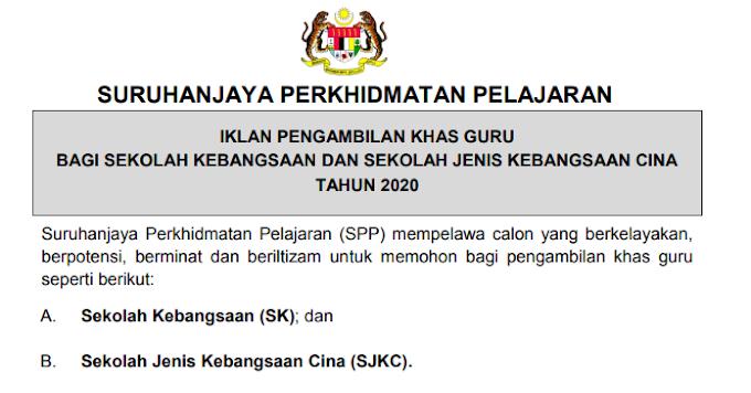 IKLAN PENGAMBILAN KHAS GURU BAGI SEKOLAH SK DAN JENIS SJKC 2020 (SPP)