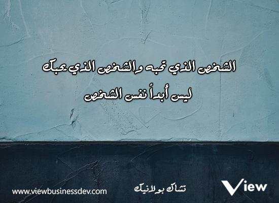 اقوال وحكم وامثال بالصور روعه 13