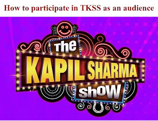 how to go in kapil sharma show as an audience