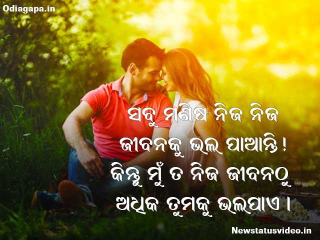Shayari Image Download In English