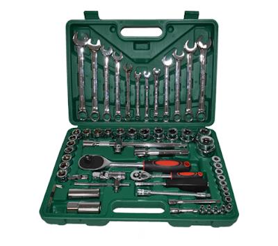 Yunlin Li 61 Socket Wrench Repair Service Tools