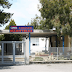 ΣΥΡΙΖΑ: Προβλήματα στη φοίτηση μαθητριών της Επαγγελματικής Σχολής Μαθητείας του ΟΑΕΔ Λακκιάς