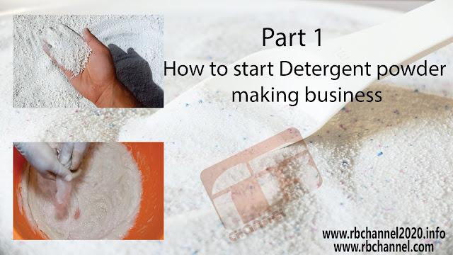 How to Start Detergent Powder Making Business