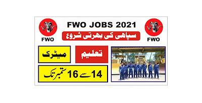 FWO Pioneer sepoy Jobs 2021