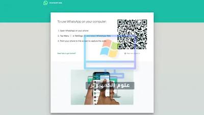تحميل تطبيق واتساب   whatsapp
