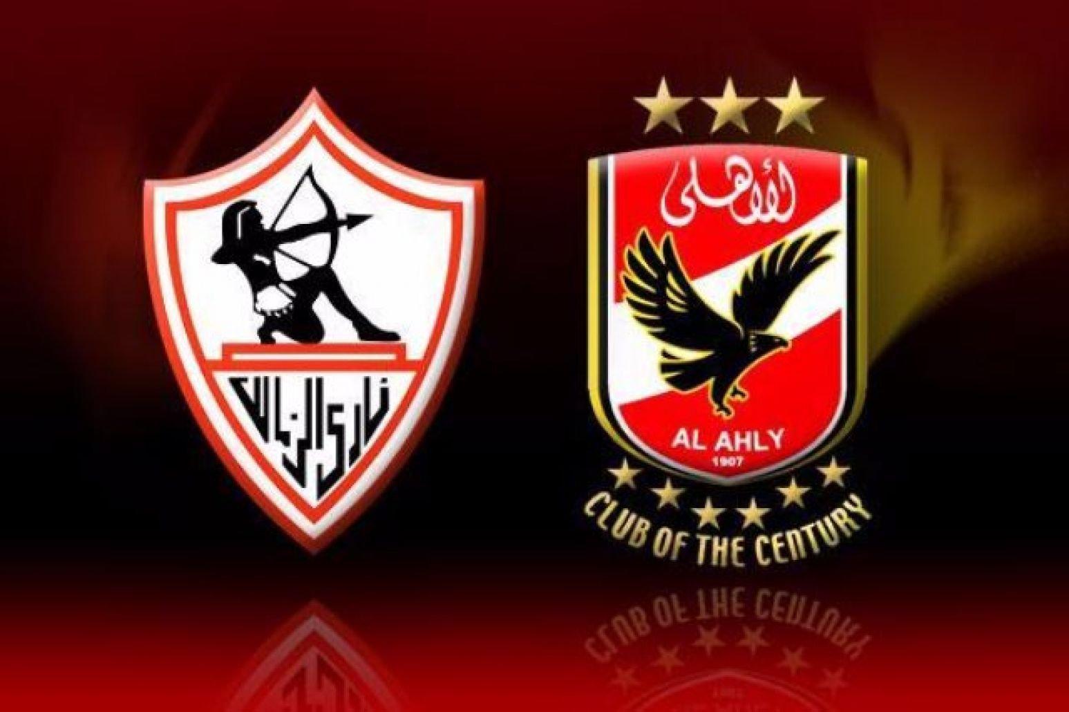 # مباراة الأهلي والزمالك مباشر 10-5-2021 ماتش الأهلي ...