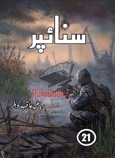 Sniper Novel Episode 21 by Riaz Aqib Kohlar