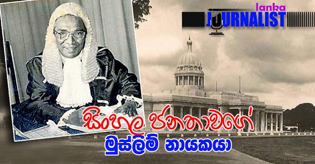 https://www.youtube.com/c/LankaJournalist