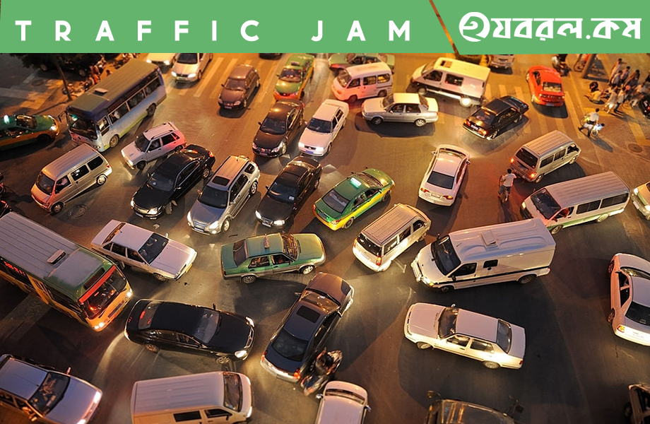 Traffic Jam | Paragraph
