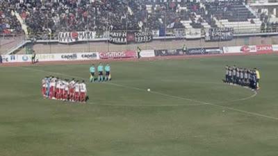 Καλαμάτα – Ολυμπιακός 0-2 για το Κύπελλο Ελλάδας