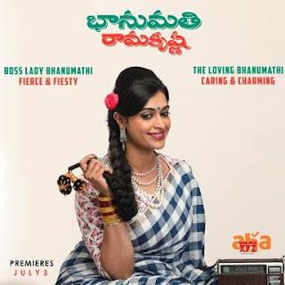 Bhanumathi and Ramakrishna Telugu Full Movie Download