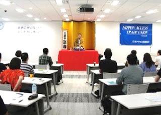 三遊亭楽春の落語に学ぶ笑いとコミュニケーション術セミナーの風景。
