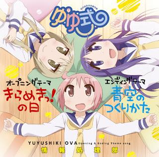 Download Yuyushiki OVA Ending [SINGLE]