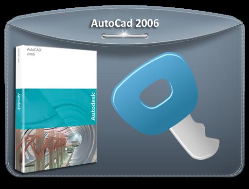 Autocad 2006 keygen скачать.