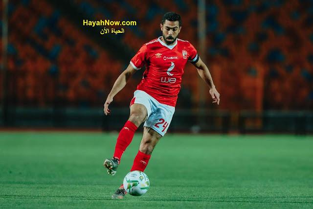 اصابة لاعب الاهلي المصري  احمد فتحي و عائلته بوباء العصر