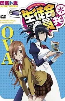 Seitokai Yakuindomo OVA
