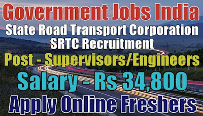 SRTC Recruitment 2019