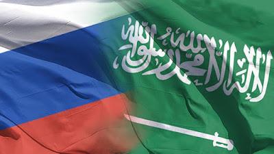 الجامعات الروسية المعترف بها في السعودية
