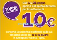 Logo Torna Sconto Tigotà : ricevi un buono da 10€ (premio certo)