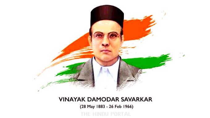 Vinayak Damodar Saavarkar - Swatantryaveer, A fearless freedom fighter