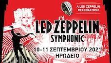LED ZEPPELIN SYMPHONIC ΣΤΟ ΗΡΩΔΕΙΟ 10 ΚΑΙ 11 ΣΕΠΤΕΜΒΡΙΟΥ 2021