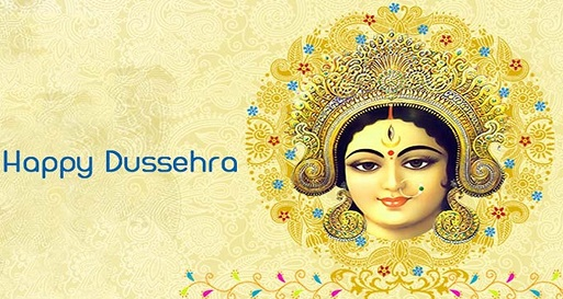 Happy dussehra wishes sms messages shayari dasara 2018 happy you can send these wishes sms to your family friends and relatives tell him very happy dussehra hope you like it then please share with your friends and m4hsunfo