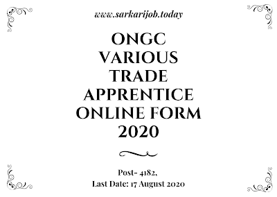 ongc - oil and natural gas corporation limited